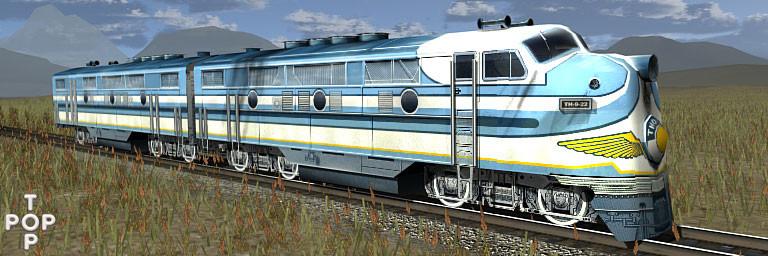 Railroad Tycoon 3 Demo PC World - Testy i Ceny sprzętu PC