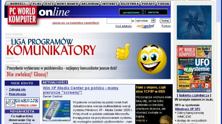 Internet Explorer 7 (XP i Vista) pl PC World - Testy i Ceny sprzętu PC, RTV, Foto, Porady IT ...
