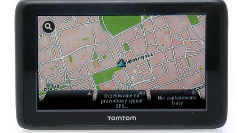 TomTom Go 1005 Europe 45