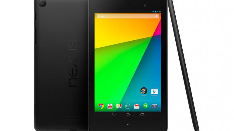 Asus Google Nexus 7 II