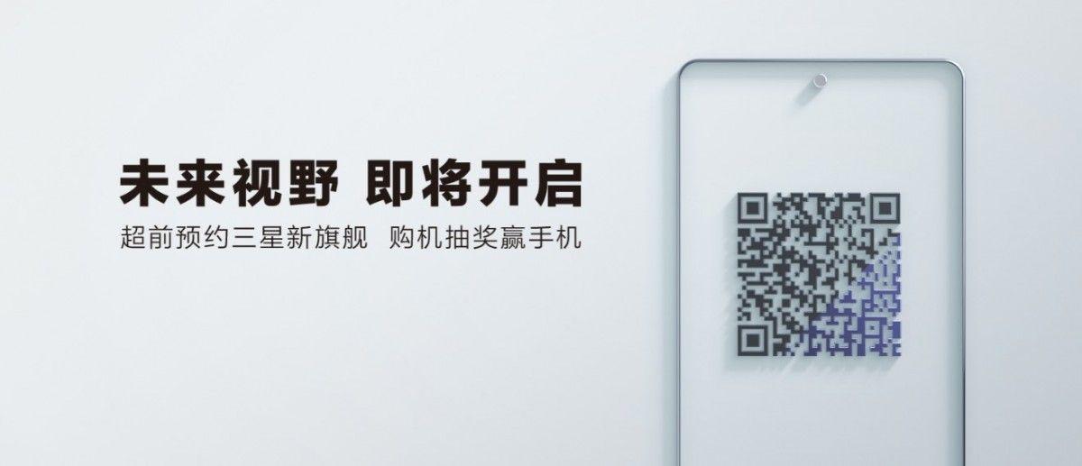 Samsung startuje z przedsprzedażą Galaxy S21! Gdzie go zamówimy? [14.01.2020]