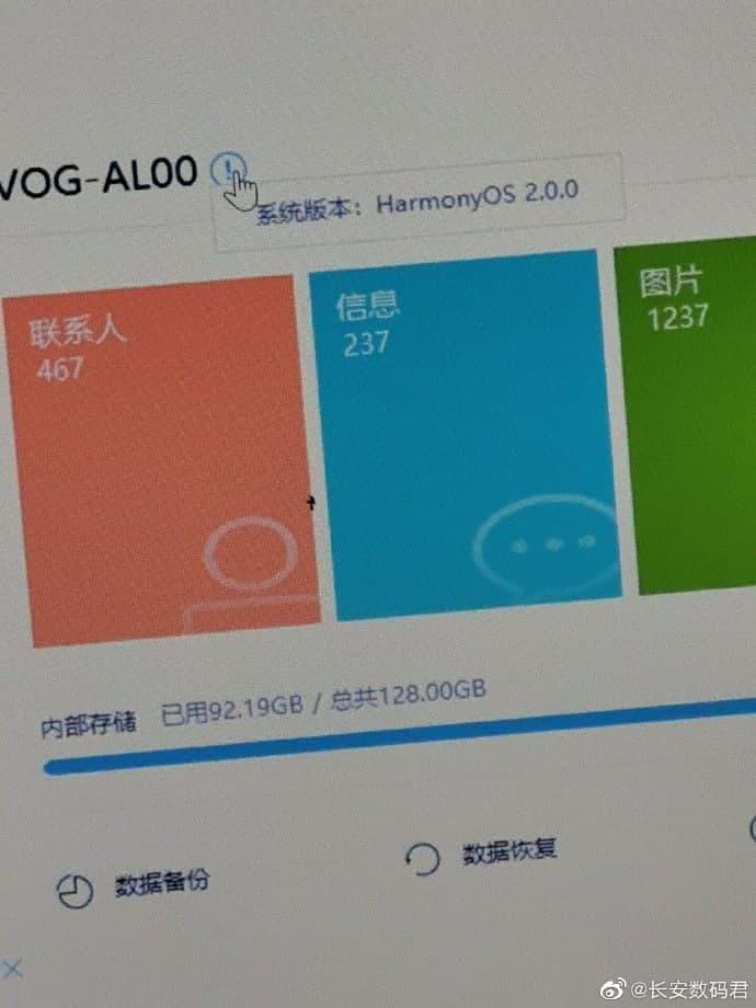 Huawei P30/P30 Pro z Harmony OS 2.0! Kiedy zniknie z nich ...