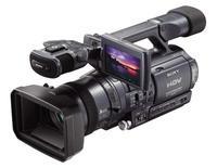 Kamera cyfrowa Sony HDR-FX1E