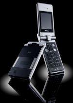 Najnowszy telefon komórkowy w ofercie firmy NEC