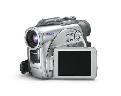 Kamera DVD Panasonic VDR-M75