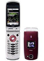 Matsushita: linuksowe telefony 3G idą przodem!