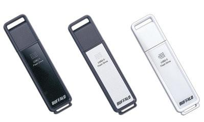 Dwa chipsety w jednym kluczu USB
