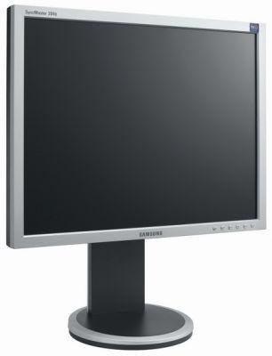 20-calowy monitor Samsunga