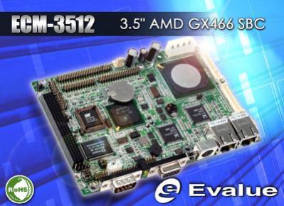 Mikrokomputer ECM-3512 (źródło: Evalue)