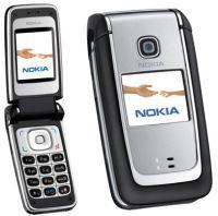 Nokia z Bluetooth 2.0