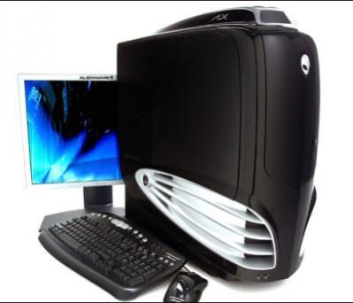 Komputer za 4,5 tys. USD