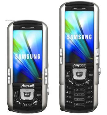 """Nowy telefon  Samsunga - niejedna """"cyfrówka"""" się chowa"""