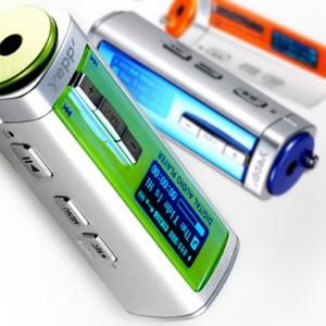 Walcowane MP3 - Samsung YEPP T55