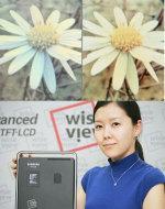 Nowy wyświetlacz Samsunga (źródło: Samsung)
