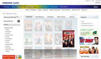 Samsung Movies beta