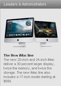 Fragment strony firmy Apple, który zawiera informacje o 17-calowej wersji komputera iMac