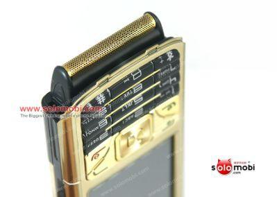 Telefon z golarką, czyli Cool758