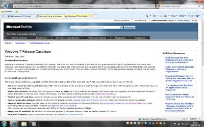 Witryna pobierania Windows 7 RC