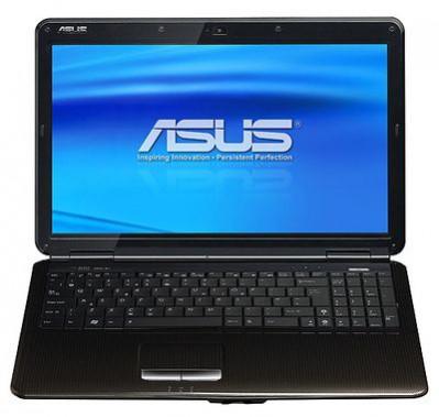 Asus: dziesięć nowych notebooków - sześć na Intelu, cztery na AMD