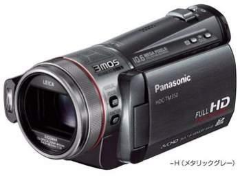 Panasonic HDC-TM350