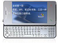 Computex 2009: xpPhone - chiński telefon z systemem...Windows XP
