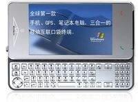 xpPhone - telefon/MID z Windows XP