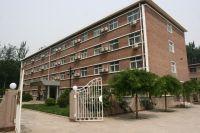 Ośrodek pana Tao