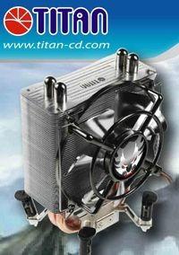 Titan Skalli - cooler nie tylko dla procesorów Intel Core i7