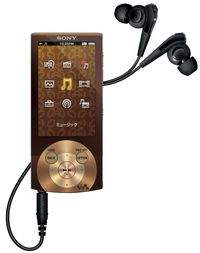 Sony Walkman z serii NW-A840