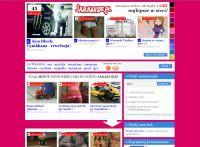 JaramSie.pl - rozrywkowy serwis GG Network