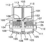 Uniwersalny składany przenośny komputer