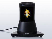 """""""Trójwymiarowy"""" prototyp Sony"""