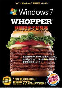 Kanapka Windows 7 Whooper