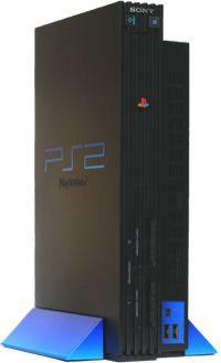 Premiera PlayStation 2 w Brazylii. Cena - 1300 zł!