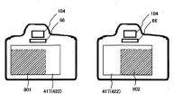 Patent Canona: blokada wybranych fragmentów ekranu dotykowego (źródło: photographybay.com)