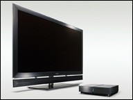 Toshiba Cell TV