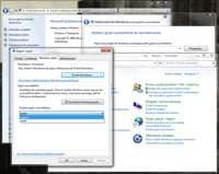 Właściciele edycji Enterprise i Ultimate mogą zmienić język systemu i tym samym wcześniej od innych przetestować SP1
