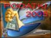 Pity 2005 - rozlicz się z komputerem