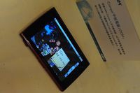 Tablet firmy Compal Electronics