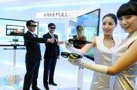 LG Full LED 3D
