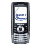 """8 GB w """"komórce"""" Samsunga"""