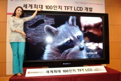 100-calowy ekran LG
