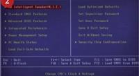 Prawidłowa konfiguracja BIOS - jak to zrobić?