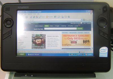 Ultra Mobile PC od ECS
