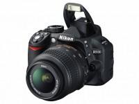 Nikon prezentuje lustrzankę D3100 i cztery nowe obiektywy