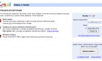 Gmail.pl w rękach hurtowni hydrauliczno-sanitarnej