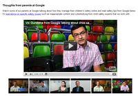 Google uruchomiło serwis dla rodziców