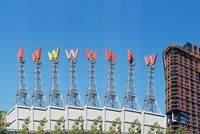 "Zdjęcie nr 5 000 000 000. ""Woodwards Collage"", aut. Aaron Yeo."