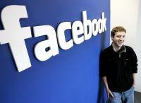 Założyciel Facebooka - Mark Zuckerberg