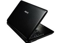 Notebook bez OS-u w ofercie Vobis